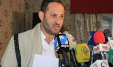 مسؤول بأنصار الله: إذا تورطت إسرائيل بأي حماقة ضد شعب اليمن سنعلن الجهاد ضدها