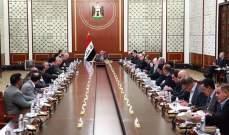 عبد المهدي: العراق قوي ومصرّ على منع بقاء السلاح خارج سيطرة الدولة