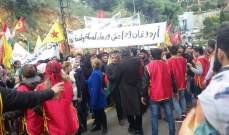 تجمع كردي قرب السفارة التركية للتنديد بعملية غصن الزيتون