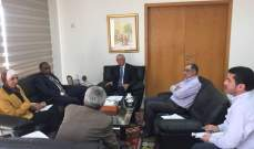 زعيتر استقبل رئيس المنظمة العربية للتنمية الزراعية