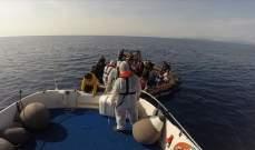 خفر السواحل التركي أنقذ 59 طالب لجوء أعادتهم اليونان قبالة ولاية إزمير