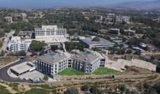 مستشفى عين وزين: استحداث قسم جديد لمعالجة المصابين بفيروس كورونا