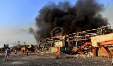 إف بي آي: 20 بالمئة فقط من شحنة الأمونيوم انفجرت في مرفأ بيروت