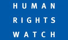 هيومن رايتس: السلطات اللبنانية تقاعست عن إحقاق العدالة بعد انفجار المرفأ والتدخل السياسي أدى لتعطيل التحقيق