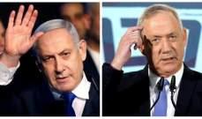 الاعلام العبري: تخوفات من تحول المأزق السياسي في إسرائيل الى حالة عنف