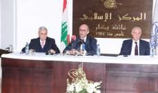نزيه نجم: نريد بيروت المتألقة والنظيفة من دون نفايات