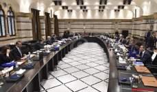 """مصادر الجمهورية: جلسة الحكومة مخصصة لقراءة الأرقام النهائية كما وضعتها """"المالية"""""""