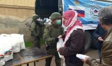 مركز المساعدات الروسي يقدم دفعة من السلل الغذائية للأهالي بريف دمشق