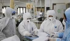 عندما ترفع وزارة الصحة سيف التصنيف بوجه المستشفيات
