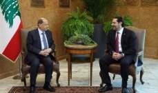 زوار بعبدا للأخبار: لقاء سيحصل بين عون والحريري خلال 24 ساعة لتسريع التأليف