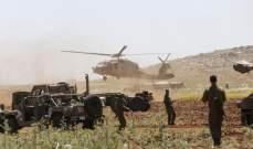 «أفكار» إسرائيلية جديدة: الجيش الروسي جنوبي الليطاني