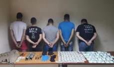 قوى الأمن: القبض على عصابة لسرقة السيارات نفذت أكثر من 40 عملية بجبل لبنان