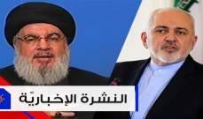 موجز الأخبار: نصرالله ينتقد مشروع الموازنة وظريف يدعو لعلاقات متوازنة مع الدول الخليجية