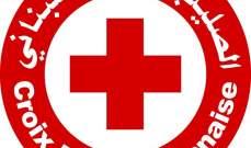 الصليب الأحمر: 3 فرق تستجيب لنقل الجرحى بساحة النور وتم نقل 3 حالات