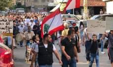 التنظيم الشعبي الناصري ولقاء من أجل لبنان ديمقراطي ينفذان مسيرة بصيدا