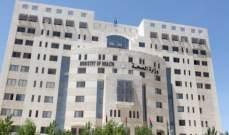"""وزارة الصحة الأردنية: تسجيل 21 وفاة و315 إصابة جديدة بفيروس """"كورونا"""""""