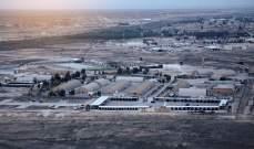 تعرض قاعدة عين الأسد في الأنبار بالعراق لهجوم جوي عبر طائرتين مسيرتين