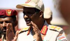 مسؤول سوداني: رفضنا هبوط طائرة وزير خارجية قطر لأن زيارته كانت مفاجئة