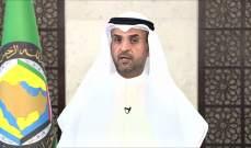 أمين عام مجلس التعاون الخليجي: وضع لبنان وسوريا والعراق واليمن يمثل تهديدا مباشرا لأمن المنطقة