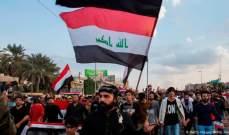 انطلاق التظاهرة المليونية المنددة بالوجود الأميركي في وسط بغداد