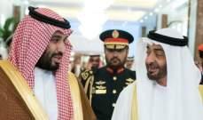 التليغراف: الفلسطينيون معزولون دبلوماسيا وسط دول عربية مرحبة بخطة ترامب