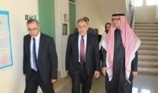 البخاري تفقد مع السنيورة والسعودي مركز المجلس الأهلي لمكافحة الادمان في الهلالية