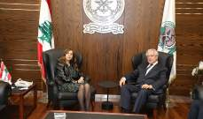 وزيرة الدفاع التقت رئيس الجامعة اللبنانية الأميركية لتهنئتها على توليها منصبها