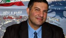 رئيس جمعية يازا: قانون السير الجديد لا يزال حبرا على ورق ووزارة الداخلية مقصرة