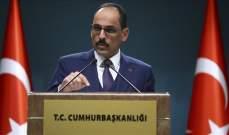 """قالن: اعتماد الكونغرس الأميركي عقوبات ضد تركيا لن يكون له تأثير على """"إس-400"""""""