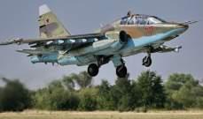 """الدفاع العراقية: وصول  6 طائرات من طراز """"إف-16"""" إلى قاعدة بلد الجوية"""