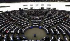البرلمان الأوروبي: نسبة المشاركة في الانتخابات الأوروبية تجاوزت الـ50 بالمئة