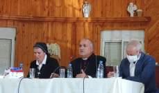 اجتماع في دير الأحمر لمناقشة الوضع المالي لمدرسة راهبات سيدة البرج