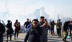 ستة اشخاص اصيبوا بحالات اختناق امام السفارة الاميركية ببغداد