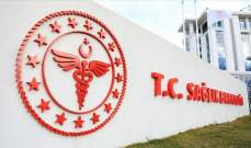 """الصحة التركية: تسجيل 279 وفاة و61400 إصابة جديدة بفيروس """"كورونا"""""""
