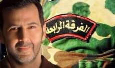 تعيين شقيق الرئيس السوري قائدا للفرقة الرابعة في الجيش السوري