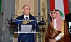 الجراح: لبنان مركز أساسي تنبع منه العروبة ونأمل للعلاقة مع السعودية أن تستمر