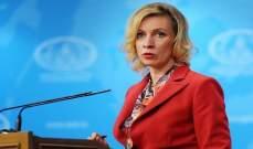 زاخاروفا: رئيس أوكرانيا كانت لديه فرصة السلام مع روسيا لكنه لم يستغلها