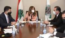 إجتماع لعكر حول قرارات وتعاميم قانون حماية المناطق المتضررة من إنفجار المرفأ