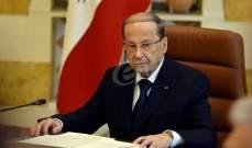 مكتب الاعلام بالرئاسة: اي كلام لا يصدر عن الرئيس مباشرة لا يمكن الاعتداد به