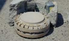 اصابة لبناني يعمل في تنظيف الألغام بانفجار لغم في خراج رميش