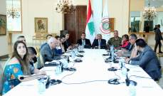 اجتماع اللجنة العليا لتنظيم القمة العربية التنموية الاقتصادية والاجتماعية