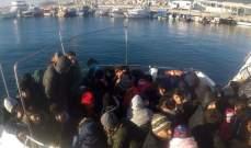 خفر السواحل التركي أنقذ 60 طالب لجوء ببحر إيجه أجبرتهم اليونان على العودة
