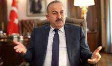 خارجية تركيا: ابلغنا روسيا بأن الهجمات بإدلب يجب أن تتوقف على الفور