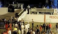 """القضاء الايطالي يتهم سفينة تابعة لمنظمة """"أطباء بلا حدود"""" بإلقاء نفايات سامة"""