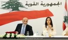 جعجع وعقيلته غادرا بيروت في زيارة خاصة إلى أوروبا