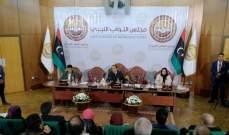 مجلس النواب الليبي يُقر قانون الانتخابات التشريعية تمهيداً لإجرائها العام الجاري