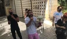 النشرة: وقفة احتجاجية امام مؤسسة كهرباء لبنان الجنوبي في صيدا استنكاراً للتقنين القاسي