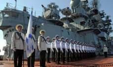 الدفاع الروسية: الاتفاقية مع سوريا تعزز نشاط الأسطول الروسي في البحر المتوسط