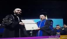 جامعة اللويزة تمنح الرئيس عون دكتوراه فخرية في العلوم الإنسانية