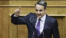 رئيس وزراء اليونان: مستعدون للإستمرار بدعم لبنان لأنه يتعرض لصعوبات
